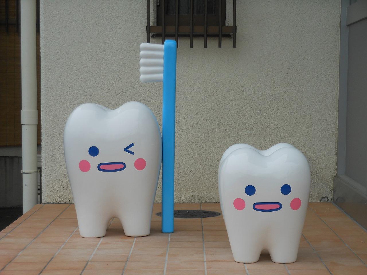 歯キャラクター