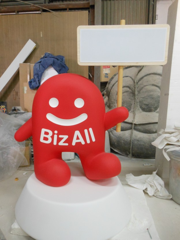 BizAll