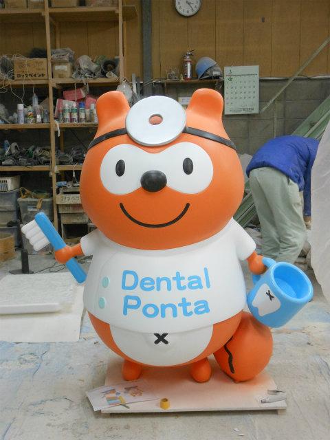 歯科 例 (1)