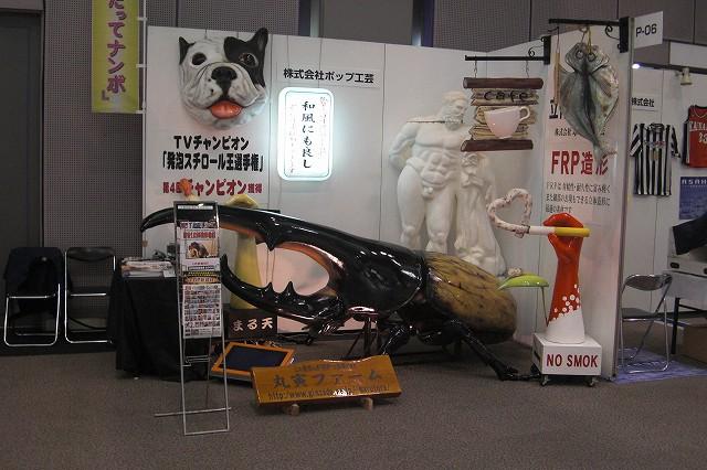 ヘラ展示会.jpg