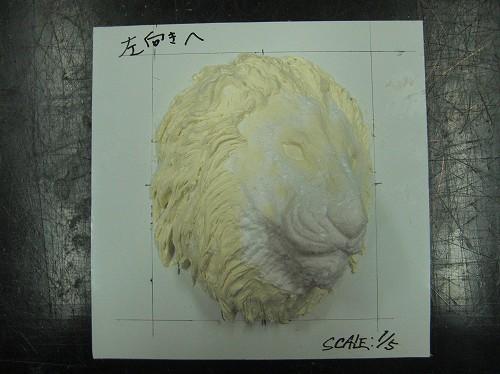 ライオン1.jpg