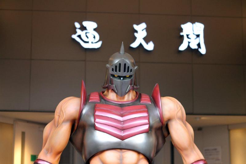 ロビンマスク塗装 (29).jpg