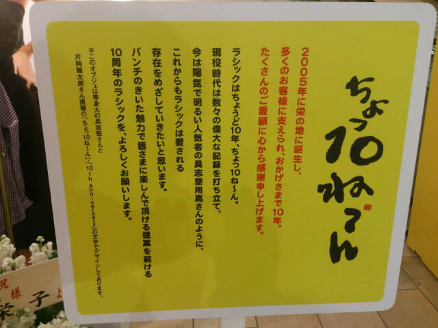 具志堅工程 (22).jpg