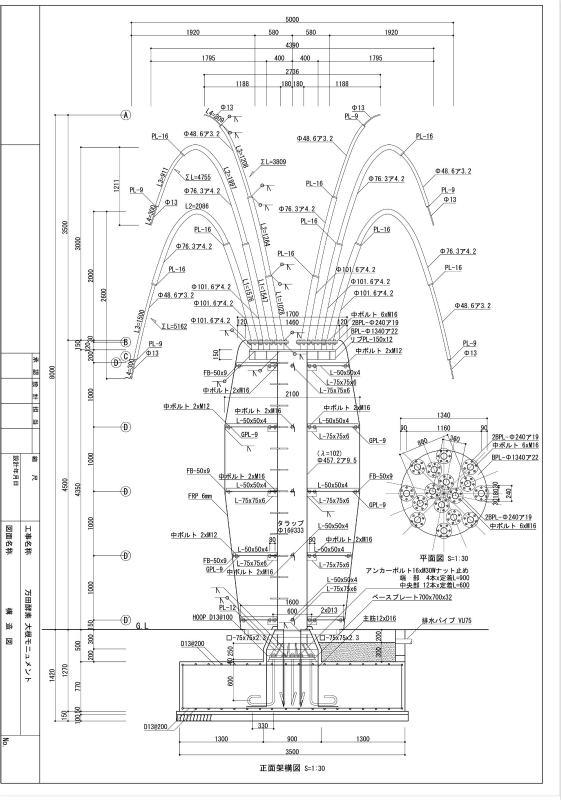 大根図面2.jpg