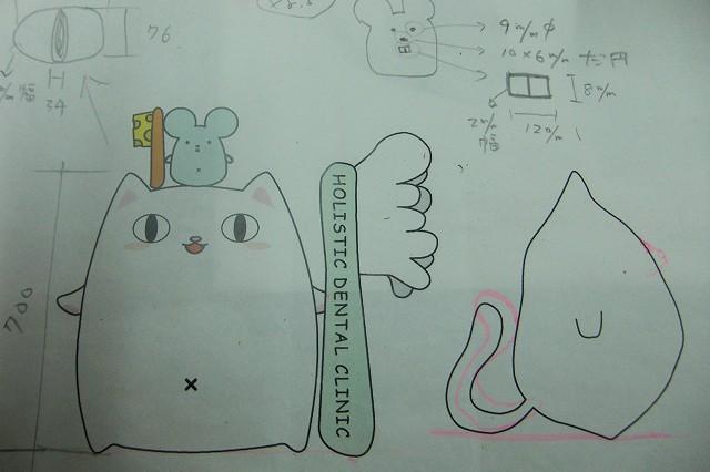 歯医者原図.jpg