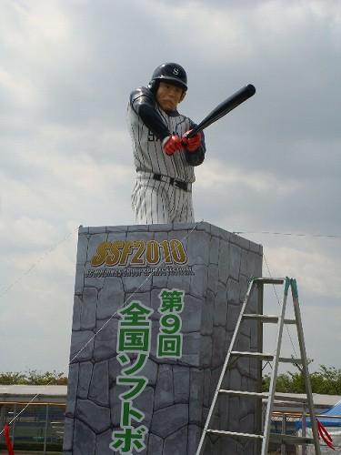 野球現場1.jpg