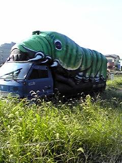 青虫トラック2.jpg