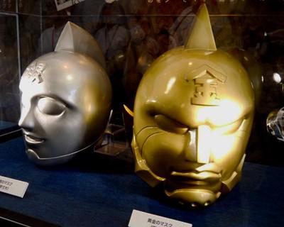 黄金のマスク.jpg